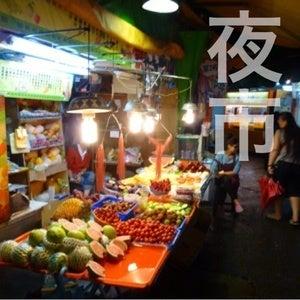 $そうだ台湾へ行こう!観光グルメ旅行案内-台湾旅行観光グルメホテル案内8
