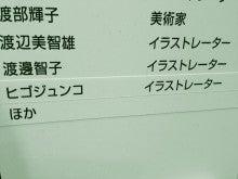 ◆ cinemazoo-ほかって