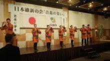 松田まなぶ(松田学)のブログ