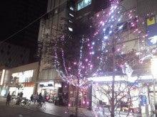 静岡で癒しの資格取得 RTA指定スクール ヒーリングame-1384089626121.jpg