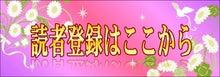 $若返り美容と健康の専門家綾咲志穂のオフィシャルブログ