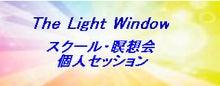 $尼崎 武庫之荘 目覚め、天使と共に、愛と光の地上天国を生きるヒーリングサロン