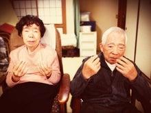 デイサービスほっこり石神井公園のブログ
