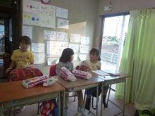 $子どもたちの笑顔のために-いただきものの机といす