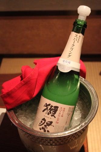 みさきのゑHAPPYになるブログ-獺祭瓶