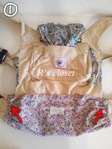 ナチュラルハンドメイド布雑貨*R's closet*-5753006.png