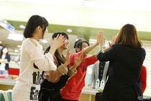 HKT48オフィシャルブログ Powered by Ameba