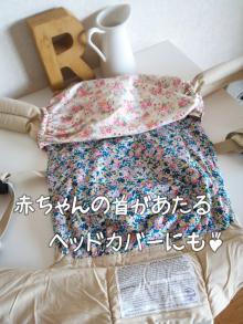 ナチュラルハンドメイド布雑貨*R's closet*-82075169.png