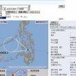 台風30号に続き31…