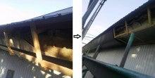 $香川県と岡山県の屋根修理等リフォームのことならティーホームズ-軒天