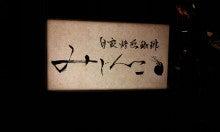 お昼の花道 パンケーキとホテ朝が好き+α-1384181052824.jpg