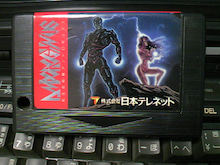 MSX2_ANDRp01