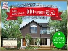 消費税特措法の表記に注意!!