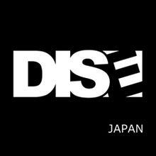デジタルサイネージ   DISE JAPAN TEAMのブログ  FunFactory Digital Signage Solution