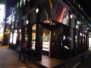 横浜発 驢馬人の美食な日々-Yoshizawa01