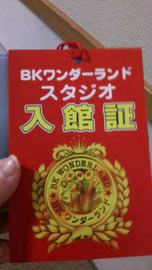 ウシの歩み-DSC_0421.JPG