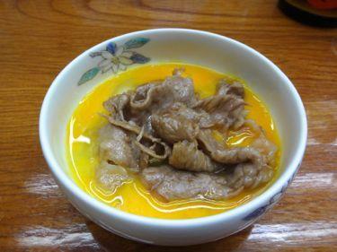 横浜発 驢馬人の美食な日々-Yoshizawa11