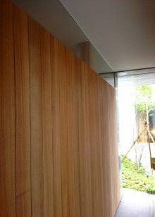 自然素材の ワールドフロンテア-タモ(アッシュ)壁板