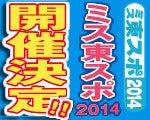 $笑也オフィシャルブログ「あっさりした生活」Powered by Ameba
