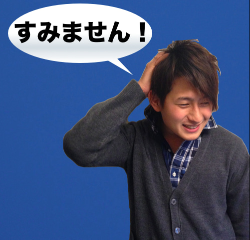 $栗原貴博のブログ