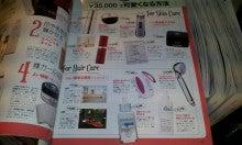 川崎 美容室 ネオリーブモカ  スタイリスト 松下彰吾の美容師ブログ-1384261317341.jpg