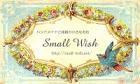 $Small Wish