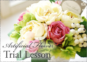 Artificial Flower Trial Lesson