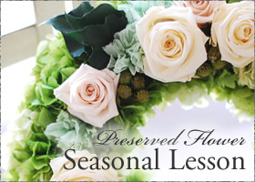 Preserved Flower Seasonal Lesson