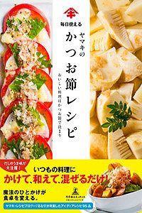 晴晴食堂 ~Harebare Diner~