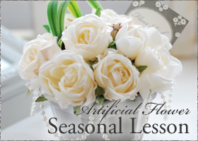 Artificial Flower Seasonal Lesson