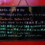★11.9  DUA…