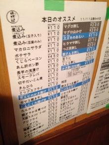 $自称・吉田類2世、「孤独なサラリーマン酒場日記」
