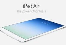 $WEBコンサルタントDoCompanyITのブログ-iPadAir