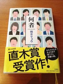 京都プランナー日記-何者