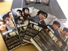 京都プランナー日記-人類資金