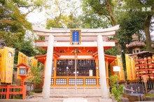 京都散歩の旅-京都 八坂神社