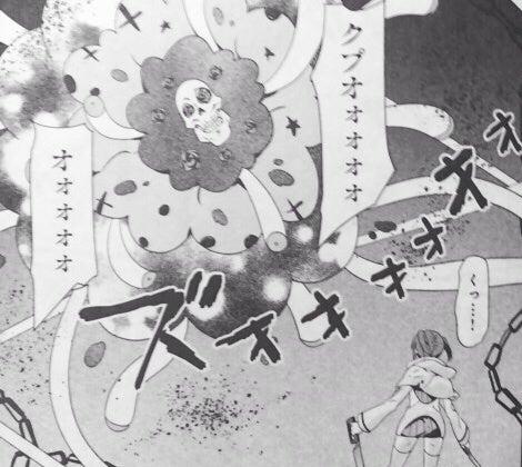 魔法少女すずね☆マギカ1巻 見滝原アンチマテリアルズ1巻 叛逆 ...