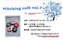 hanazo*cafe