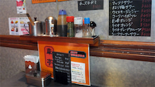 「さやまのお店めぐり」-調味料等の置き場所が壁付けタイプ