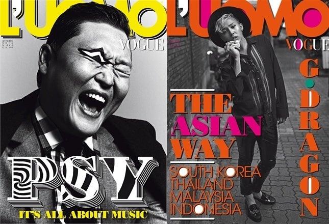 BIGBANG コプ3のブログ