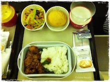 flying to/from HKG