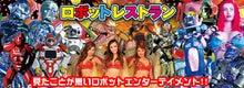 $和太鼓アイドル 桜りりぃ オフィシャルブログ 「こだわりりぃの太鼓バン!!!」Powered by Ameba