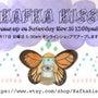 Kafka Kiss…