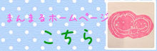 熊本県荒尾市、福岡県大牟田市周辺ベビーマッサージ教室&資格取得☆まんまる☆-__.JPG