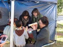 浄土宗災害復興福島事務所のブログ-20131113山崎万華鏡⑤