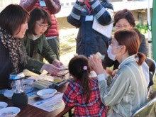 浄土宗災害復興福島事務所のブログ-20131113山崎万華鏡④