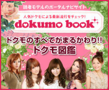 ♡NOZOMI's Blog♡