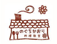 Passage Sympa パサ―ジュ*サンパ~のぐちかおり料理教室~