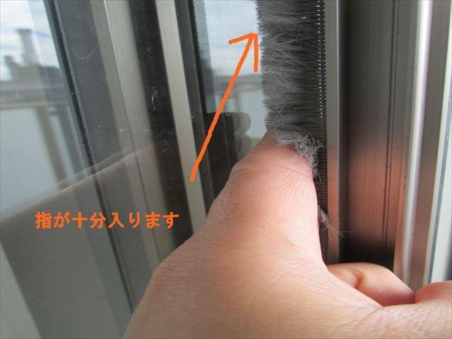 窓と窓の隙間