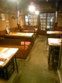 ホルモン焼肉ぶち 呉中通店のブログ-131114_175143.jpg
